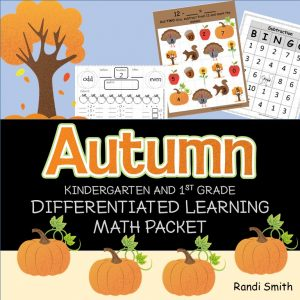 Cover of Autumn Kindergarten and 1st Grade Differentiated Learning Packet